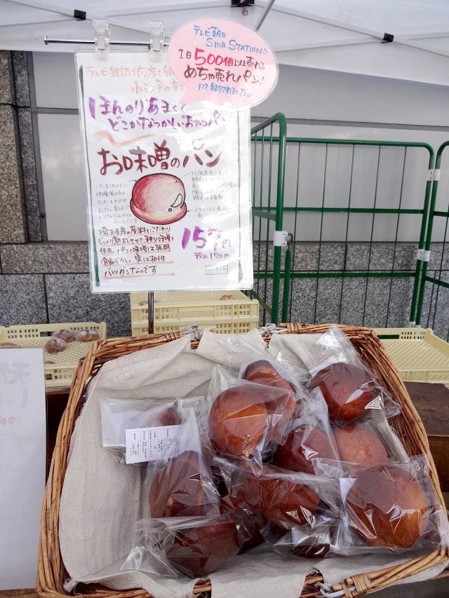 vol8_aoyama-panmatsuri17